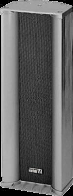 Громкоговоритель CS-820