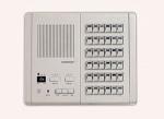 PI-50LN COMMAX Центральный пульт громкой связи
