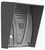 VoIP «Максифон МХF-IP» (Терминал экстренной связи)